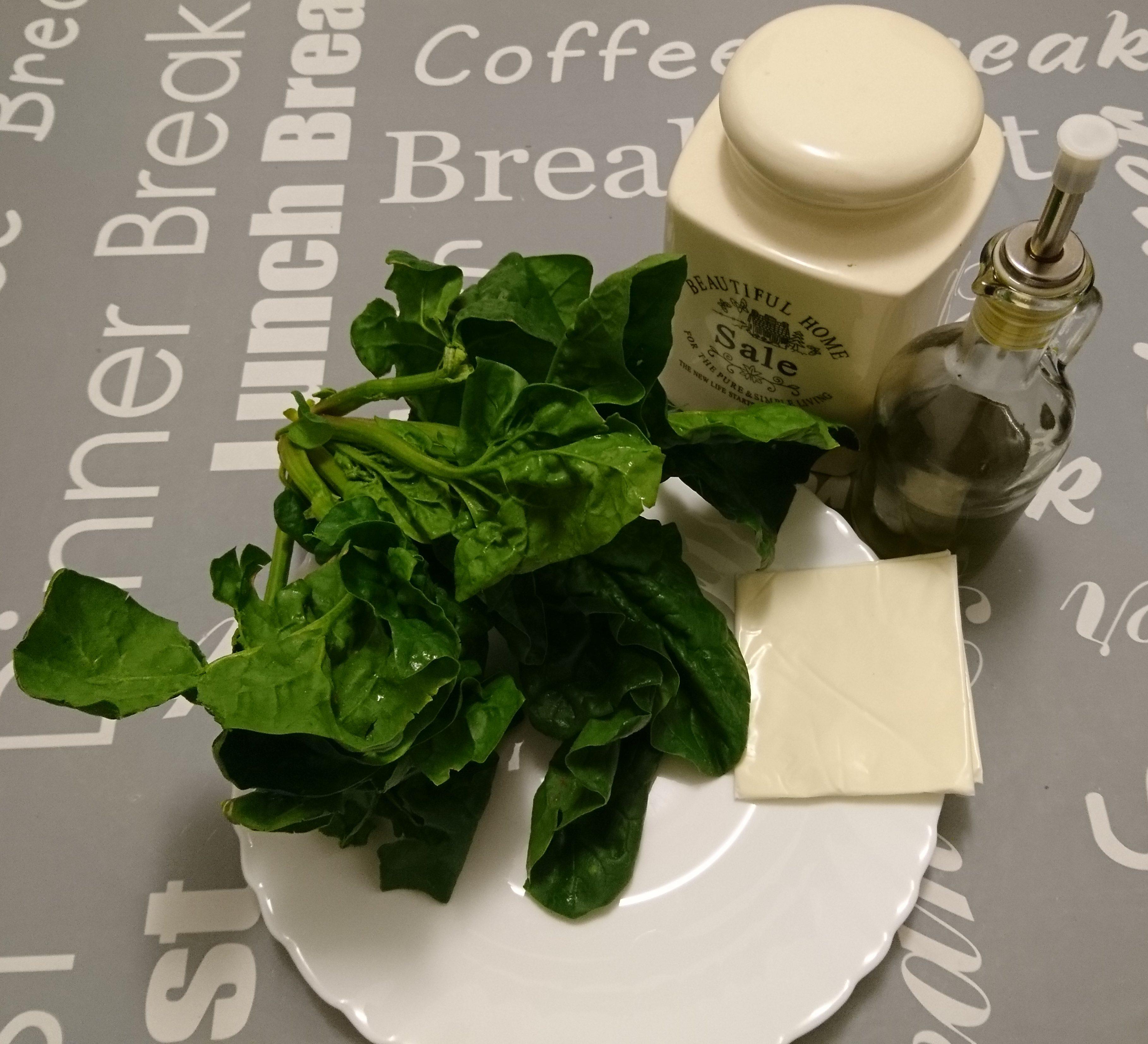 Spinaci filanti con sottiletta - Ingredienti